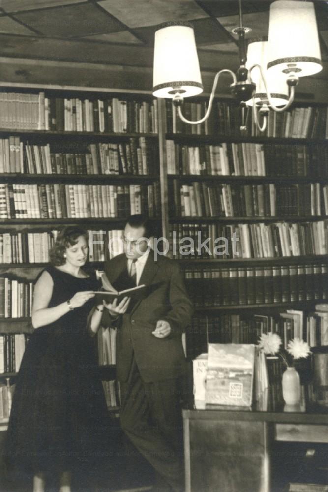 Raamaturiiuli_ees